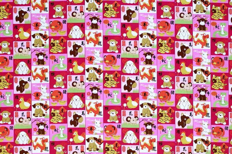 JP2554 Pink